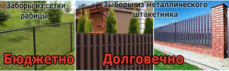 Изготовление и установка теплиц,заборов,навесов,автоматических ворот  в Рязани,Рязанской и Московской областях